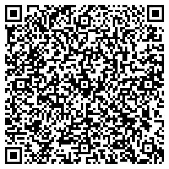 QR-код с контактной информацией организации Intereachem