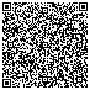 """QR-код с контактной информацией организации ООО """"Дэлко"""""""