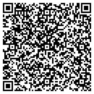 QR-код с контактной информацией организации Саудагер