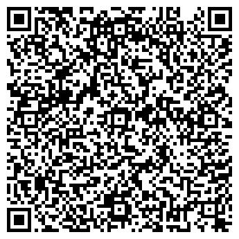 """QR-код с контактной информацией организации ТОО """"Жеміс НС"""