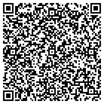 """QR-код с контактной информацией организации ООО """"НПЦ""""ИНВЕСТКОН"""""""