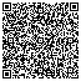 QR-код с контактной информацией организации Kvarc