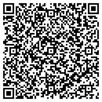 """QR-код с контактной информацией организации ЧП """"Король"""""""