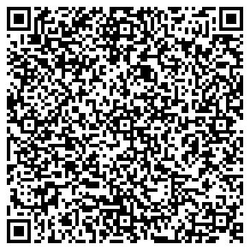 """QR-код с контактной информацией организации СЦ """"LaserLine"""""""