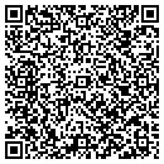 """QR-код с контактной информацией организации ООО """"СТС"""""""