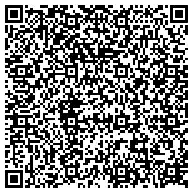 QR-код с контактной информацией организации Хална дуна техник, ООО