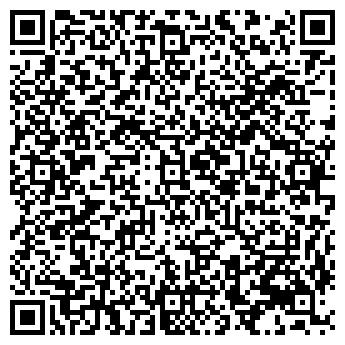 QR-код с контактной информацией организации Куртье, ООО