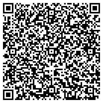 QR-код с контактной информацией организации ООО Кредо М.А.С.