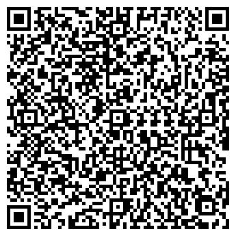 """QR-код с контактной информацией организации ЧП """"Сореко"""""""