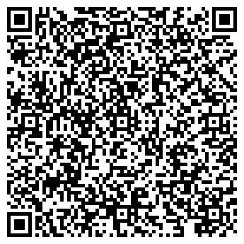 QR-код с контактной информацией организации ЧАО Эпос