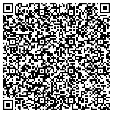 """QR-код с контактной информацией организации Общество с ограниченной ответственностью **ТОО """"Sino Technics Almaty""""**"""