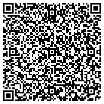 QR-код с контактной информацией организации «Мир Кровли»