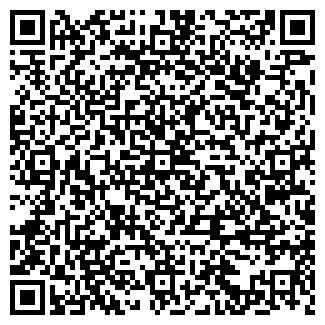 QR-код с контактной информацией организации Строй.Ком.City.