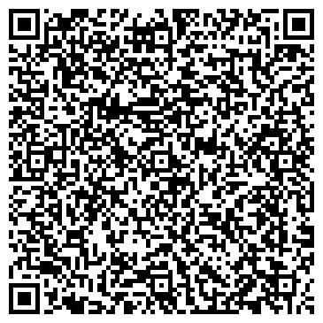"""QR-код с контактной информацией организации ТОО """"Фельдер Групп Казахстан"""""""