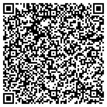 QR-код с контактной информацией организации БАРД ТОО