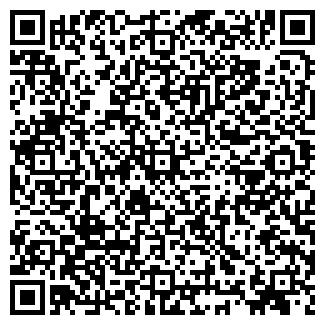 QR-код с контактной информацией организации АртВинил