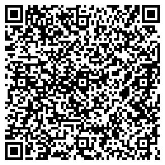QR-код с контактной информацией организации ООО Дельтатехнология