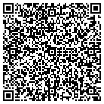 QR-код с контактной информацией организации Эрготех, НПООО
