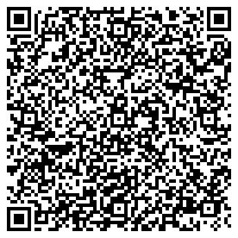QR-код с контактной информацией организации Стройизолит, ООО