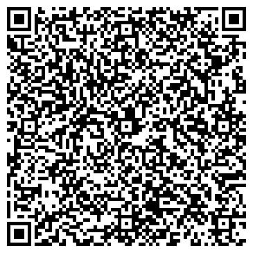 QR-код с контактной информацией организации Белтюф, ООО СП белорусско-германское
