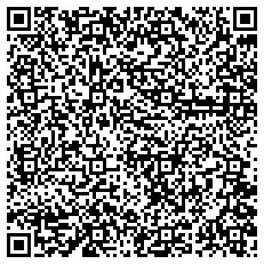 QR-код с контактной информацией организации ТОО «Ажар Строй Групп»