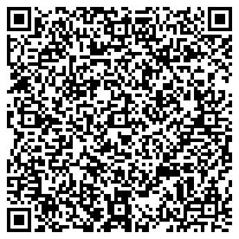 QR-код с контактной информацией организации БарАгроРесурс