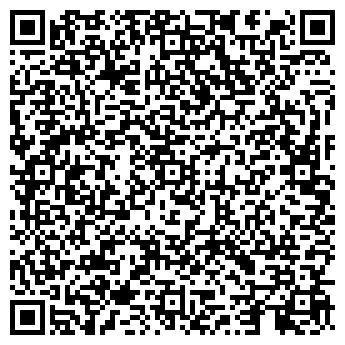 """QR-код с контактной информацией организации завод """"Twitte"""""""