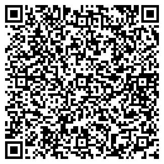 QR-код с контактной информацией организации ЧП ЭРГО