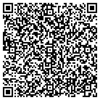 """QR-код с контактной информацией организации Общество с ограниченной ответственностью ООО """"ТИСК"""""""