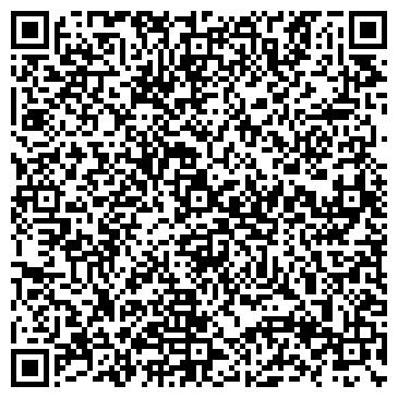 """QR-код с контактной информацией организации ТОВ """"ТОРГОВИЙ ДІМ """"ЗАХІД ФОРЕСТ ГРУП"""""""