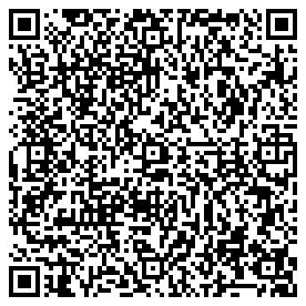 QR-код с контактной информацией организации Общество с ограниченной ответственностью ООО «Теплокор»