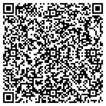 """QR-код с контактной информацией организации ООО """"Shmigelskiy"""""""