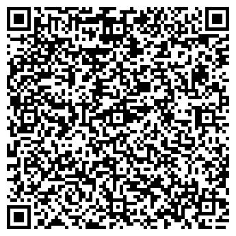 QR-код с контактной информацией организации чп эллада