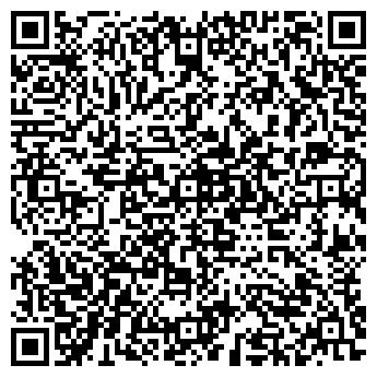QR-код с контактной информацией организации ПП Пилипчук