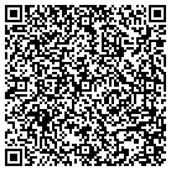 QR-код с контактной информацией организации ЧП Пигилев В. В.