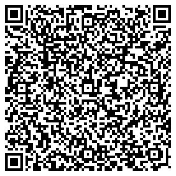 QR-код с контактной информацией организации ЕССВЕ Украина, ООО