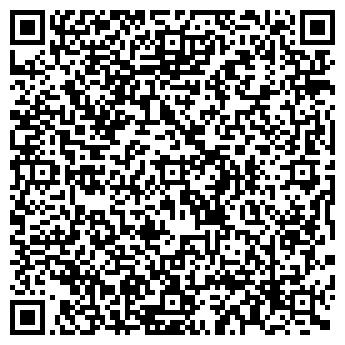 """QR-код с контактной информацией организации Субъект предпринимательской деятельности """"Аквадом"""""""