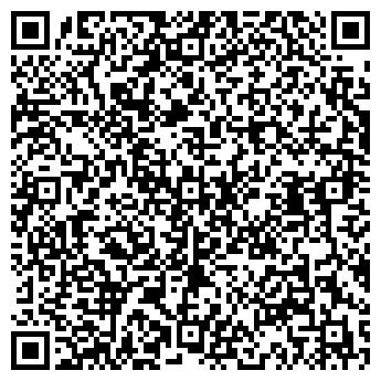 QR-код с контактной информацией организации РЕККОМ-К ООО