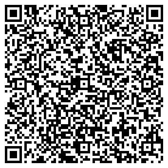 QR-код с контактной информацией организации АРМ-Электро