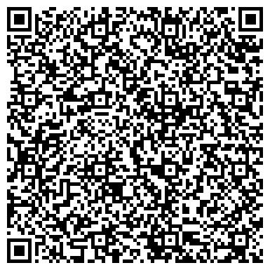 QR-код с контактной информацией организации БАРС СПЕЦИАЛЬНОЕ АГЕНТСТВО ТОО