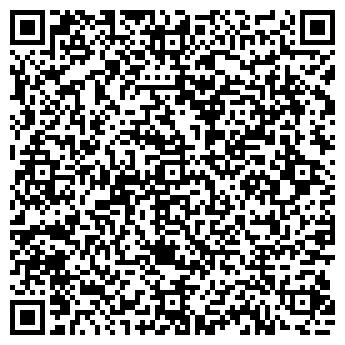 QR-код с контактной информацией организации ОАО ВНИЭРХ