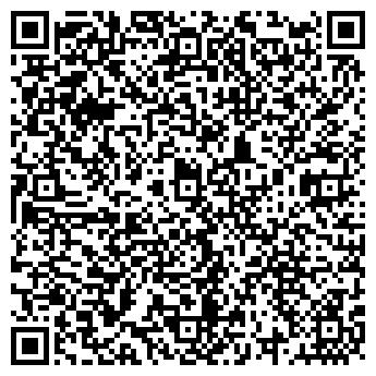 """QR-код с контактной информацией организации Общество с ограниченной ответственностью OOO""""ТОТ"""""""