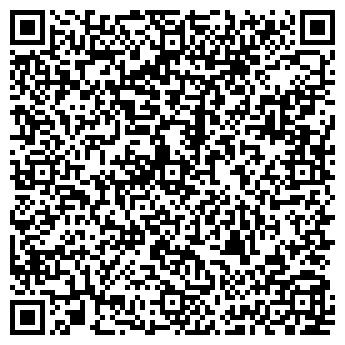 QR-код с контактной информацией организации Флайконт, ООО (Flycont)