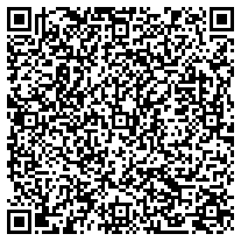 QR-код с контактной информацией организации ЧП Шкурко Н.А.