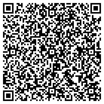 QR-код с контактной информацией организации С, ЧП