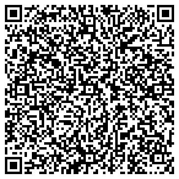QR-код с контактной информацией организации Украинская Лизинговая Компания, ООО