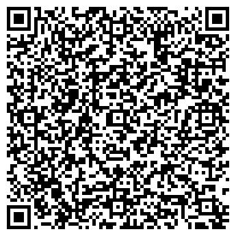 QR-код с контактной информацией организации Комфорт Тепло, ООО