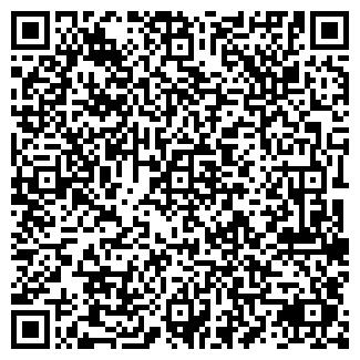 QR-код с контактной информацией организации Навко-Тех, ООО