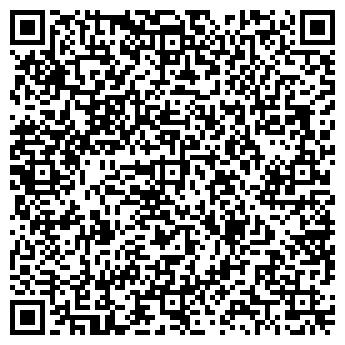 QR-код с контактной информацией организации ЧМП Конструкция