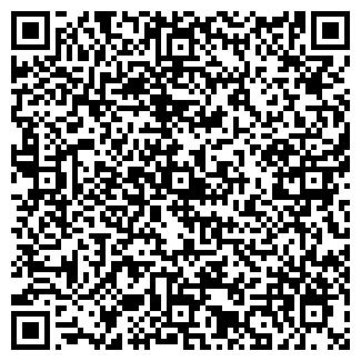 QR-код с контактной информацией организации Триада - Сварка, ООО